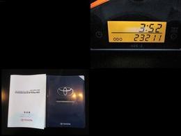 低走行23,200キロ☆機関状態良好◎これからの車です!もちろん新車時保証書・点検整備記録簿付きで安心の厳選車両☆☆☆お買得な一台で早い物勝ちです♪