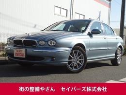 ジャガー Xタイプ 2.0 V6 レザーシート・ナビ・TV&DVD視聴可