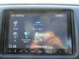 純正メモリーナビ(VXM-145VFEi)です。DVD/CD再生のほかにもフルセグTV、ミュージックサーバー、Bluetooth連携機能も装備されとっても便利です!