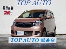 三菱 eKワゴン 660 M eアシスト 衝突軽減 ドラレコ シートヒーター 保証付