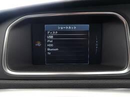 フルセグTV内蔵純正HDDナビゲーション『CD/DVD再生はもちろん、音源録音機能やBluetoothオーディオなど多彩なメディアに対応!御納車時には最新の地図データへ無料更新いたします。』