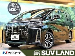 トヨタ アルファード 2.5 S Cパッケージ 登録済未使用車・サンルーフ・両側電動ドア
