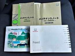 取説・ナビ説・保証書メンテナンスノート・スペアキーも完備!!