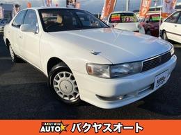 トヨタ クレスタ 2.0 スーパールーセント 5速マニュアル ETC 取扱説明書 保証書