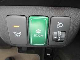 ECONボタン付きで燃費にも貢献♪♪