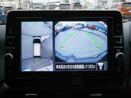 純正大型ナビゲーションMM319D-L装着車両です!音楽再生はもちろん地デジTVも付いて便利ですね!新しいカーライフが楽しくなります!