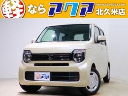 ホンダ N-WGN 660 G ホンダ センシング G ホンダセンシング 届出済未使用車