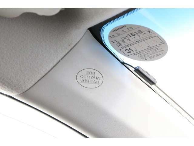 サイドカーテンエアバッグも装備されているので安全性もバッチリですね。横滑り防止装置もあります。安全第一ですね。