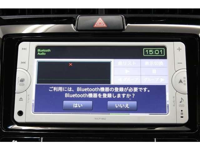 AVソースはワンセグ、CD、Bluetoothなど豊富に対応しています。