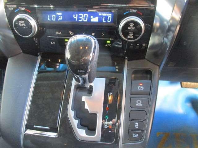 オートエアコンとHOLDボタン(ブレーキホールド)