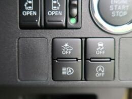 ハッ!とした瞬間のブレーキをサポートしてくれます。衝突事故などの被害を最小限に抑えてくれます。くれぐれもわき見運転にはご注意ください♪