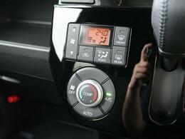オートエアコンお好みの温度調整をしていただければ、快適な車内空間を作ってくれます☆