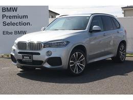BMW X5 xドライブ 40e Mスポーツ 4WD パノラマソフトクローズHUDACC