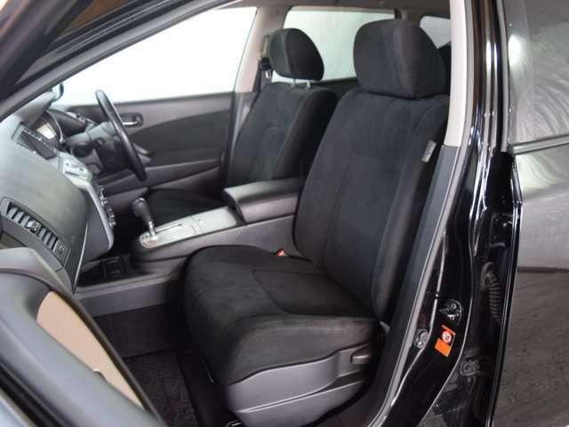 程よいクッションで座り心地の良いフロントシート。長時間ドライブも快適にお乗り頂けます★