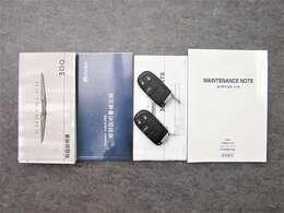 各種取扱説明書、記録簿、スペアキー等ございます。