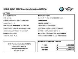 BMWを熟知したメカニックによる100項目の点検・整備を行います。不具合箇所、交換時期に達している部品に関しましては、全て当社負担で交換してからのご納車となります。