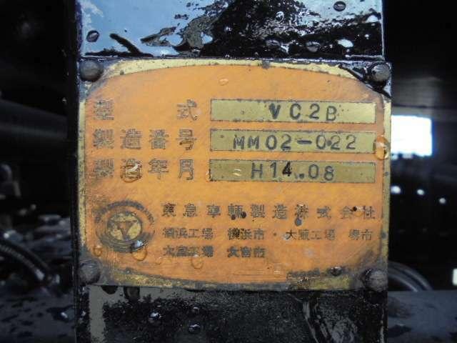 東急車輌 型式VC2B。 自社ホームページには全ての画像が掲載してあります。http://www.tohokucenter.com/