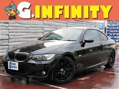 BMW 3シリーズクーペ の中古車 320i Mスポーツパッケージ 千葉県千葉市若葉区 35.0万円