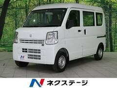 スズキ エブリイ の中古車 660 PA ハイルーフ 4WD 北海道札幌市清田区 94.7万円