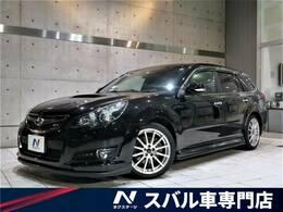 スバル レガシィツーリングワゴン 2.5 GT tS 4WD 限定600台 STIエアロ STI18インチAW