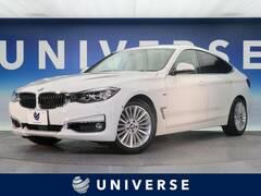 BMW 3シリーズグランツーリスモ の中古車 320i ラグジュアリー ラウンジ 愛知県名古屋市瑞穂区 189.7万円