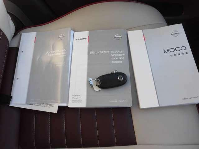 取扱説明書、整備手帳あります。