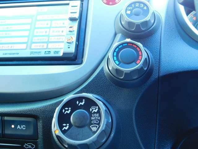 エアコン調整はダイヤル式になります!見やすくレイアウトされたデザインで操作も簡単です♪
