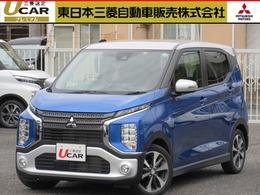 三菱 eKクロス 660 T ターボ デジタルルームミラー 禁煙車