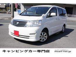 トヨタ アルファード キャンピング キャンピングカー 助手席リフトアップ リノベーション