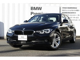 BMW 3シリーズ 320d スポーツ ワンオーナー 禁煙車