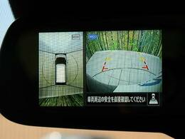 ☆アラウンドビューモニター搭載☆クルマを上から見下ろすような映像により、周囲の状況も一目でわかり、見通しの悪い場所での駐車もスムーズに行えます。