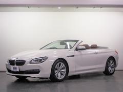 BMW 6シリーズカブリオレ の中古車 640i 神奈川県横浜市都筑区 398.0万円