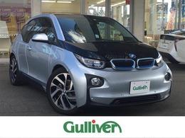 BMW i3 レンジエクステンダー 装備車 本革シート ワンオーナー
