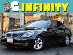 BMW 5シリーズ の中古車 525i ハイラインパッケージ 栃木県真岡市 42.0万円