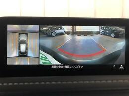 【360°ビュー・モニター】上から見下ろしたように駐車が可能です。安心して縦列駐車も可能です。
