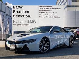 BMW i8 ベースモデル OP20AWインテリアデザインHALOヘッドアップ