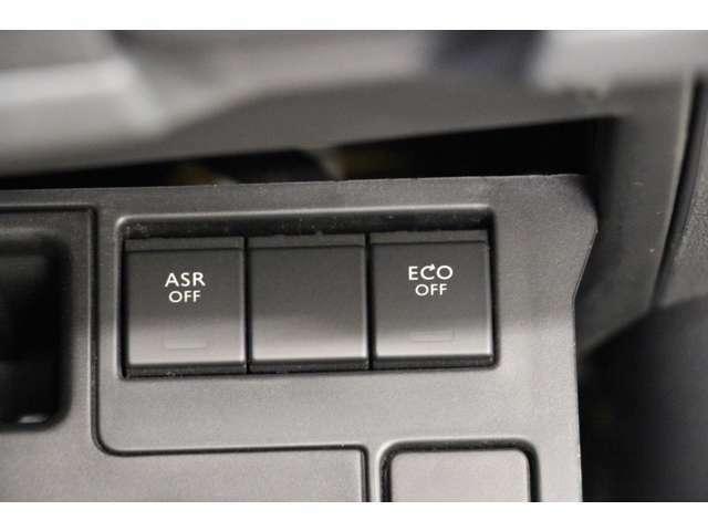 ECOモード切り替えスイッチアンチストップレギュレーターは滑りやすい路面などに有効です。