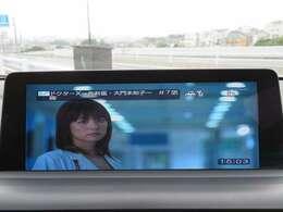 希少な人気オプション!カロッツェリア地デジチューナー搭載車!走行中もクリアな画質でご覧頂けます。