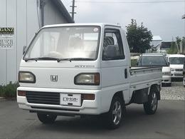 ホンダ アクティトラック 660 SDX-II 三方開