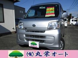 トヨタ ピクシスバン 660 クルーズ ハイルーフ ナビ テレビ ETC パワーウインド