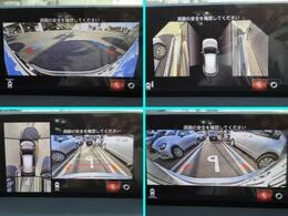運転を支援してくれる360°ビュー・モニター前後左右4つのカメラでリヤ・サイド・フロントビューの映像をディスプレイに表示。前方ワイドビューで左右目視確認出来ないシーンで歩行者・自転車等の確認が出来ます