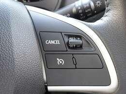 ◆クルーズコントロール◆車速約40km/h~約100km/hの範囲内で、アクセルペダルから足を離して一定の速度で走行できます。高速道路などで、ドライバーのアクセルペダル操作の負担を軽減します!