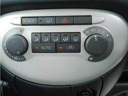 オートエアコン設定が可能なため、室内空間を一定の温度に保ち、快適なドライブをお楽しみいただけます。
