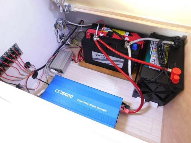 ツインサブバッテリー 走行充電 インバーター350Wと1500Wあり