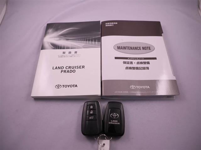 【取扱説明書・整備手帳・キー】お車の細かい操作方法も説明書があれば安心ですね。