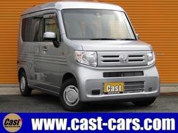 ホンダ N-VAN 660 L ホンダセンシング /禁煙車/衝突軽減/Iストップ/キーレス