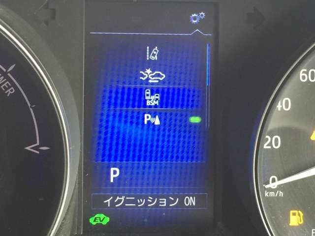 【レーンディパーチャーアラート】&【プリクラッシュセーフティ】 トヨタセーフティセンス搭載