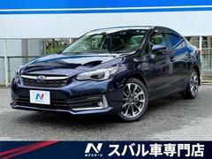 スバル インプレッサG4 の中古車 2.0 i-L アイサイト 大阪府茨木市 202.9万円