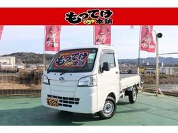 スバル サンバートラック 660 TB 三方開 4WD 一年保証 5速MT エアコン パワステ