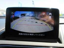 マツダコネクトナビ搭載♪ ガイド線付バックカメラで駐車も安心ですね♪ 広角のカメラを使用しております♪